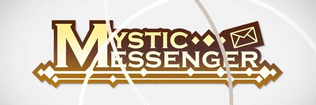 Coreanos sexy haciendo shitposting en tu zona: Mystic Messenger
