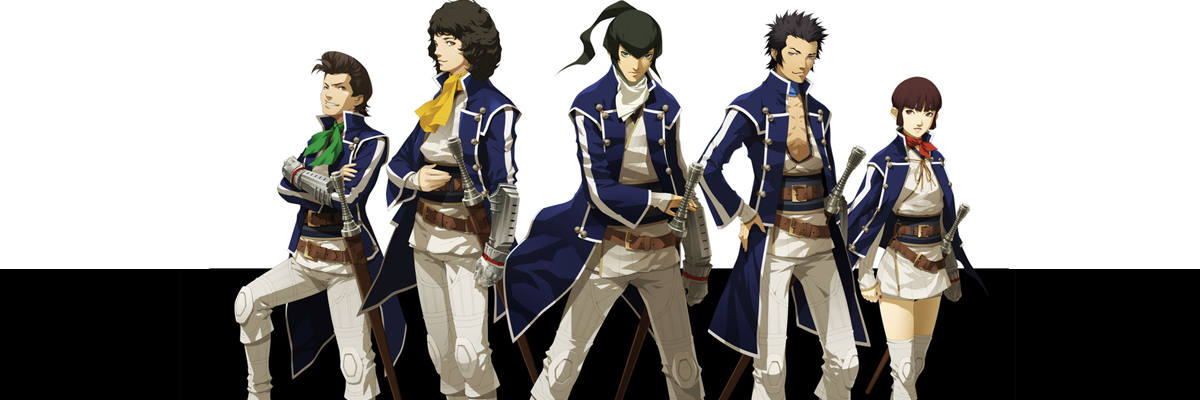 Shin Megami Tensei IV: llamando a las puertas de…