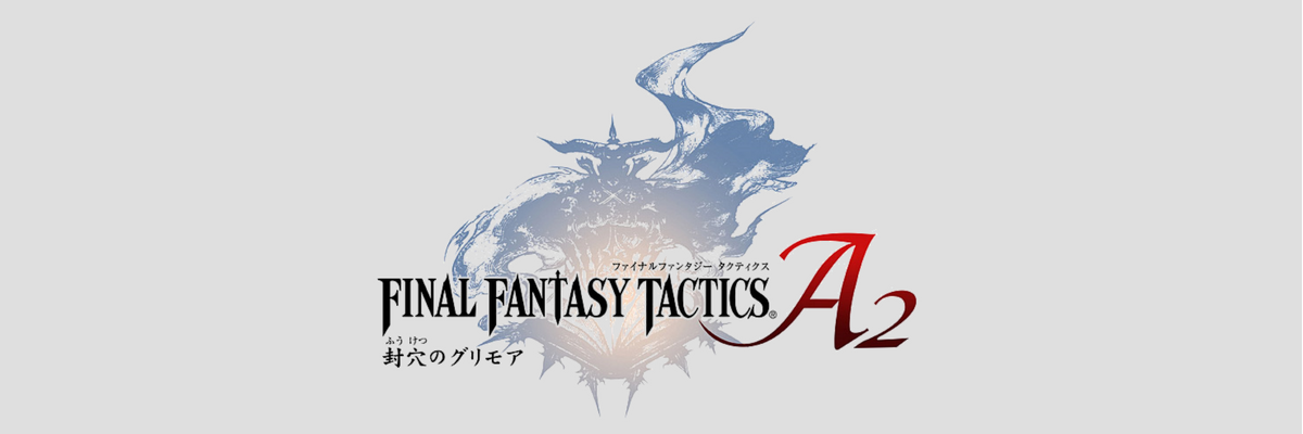 Final Fantasy Tactics Advance 2: Grimorie of the Rift, vuelta a Ivalice