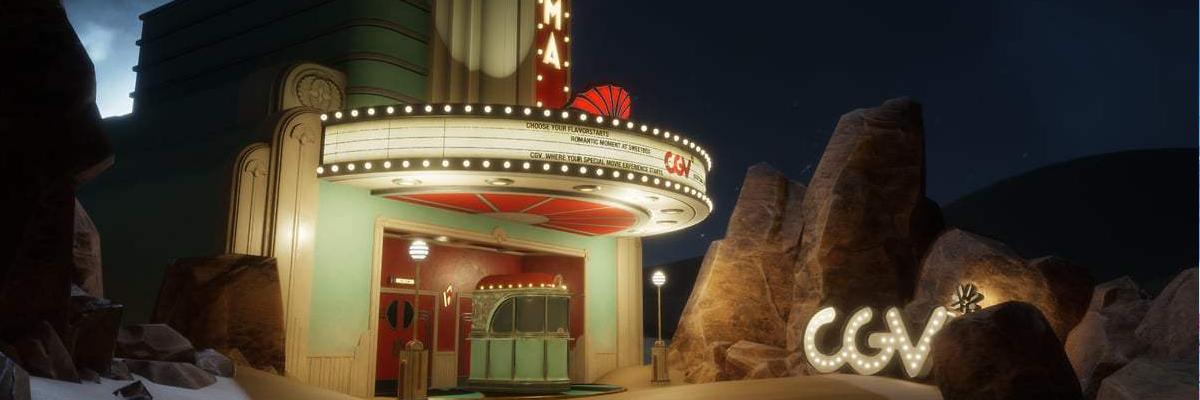 Sansar, un Oasis de realidad virtual