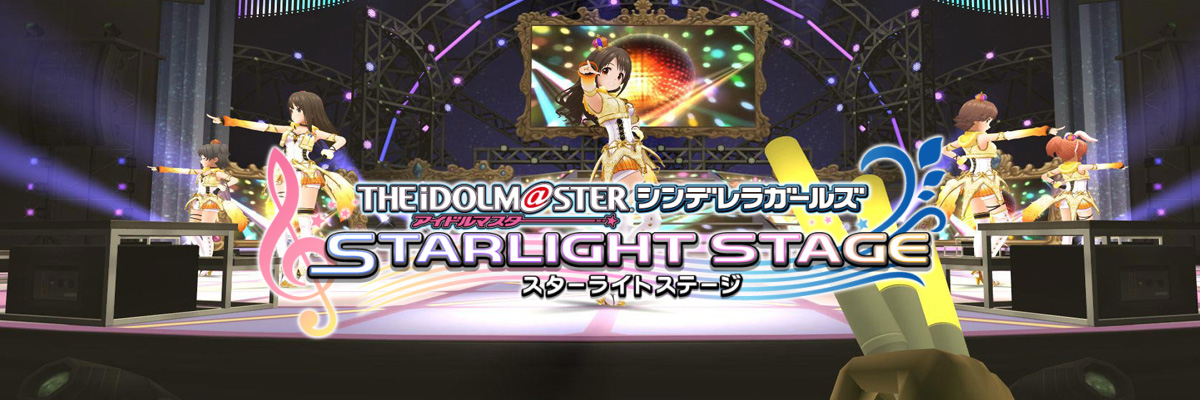 Idolm@ster Cinderella Girls Starlight Stage