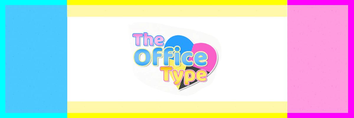 The Office Type: Add Love to Your Resume, o cómo ligar con los artículos de tu oficina