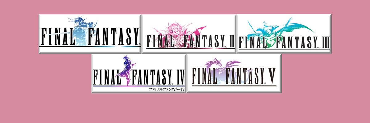 ¿Qué protagonista de Final Fantasy eres? Retro Edition