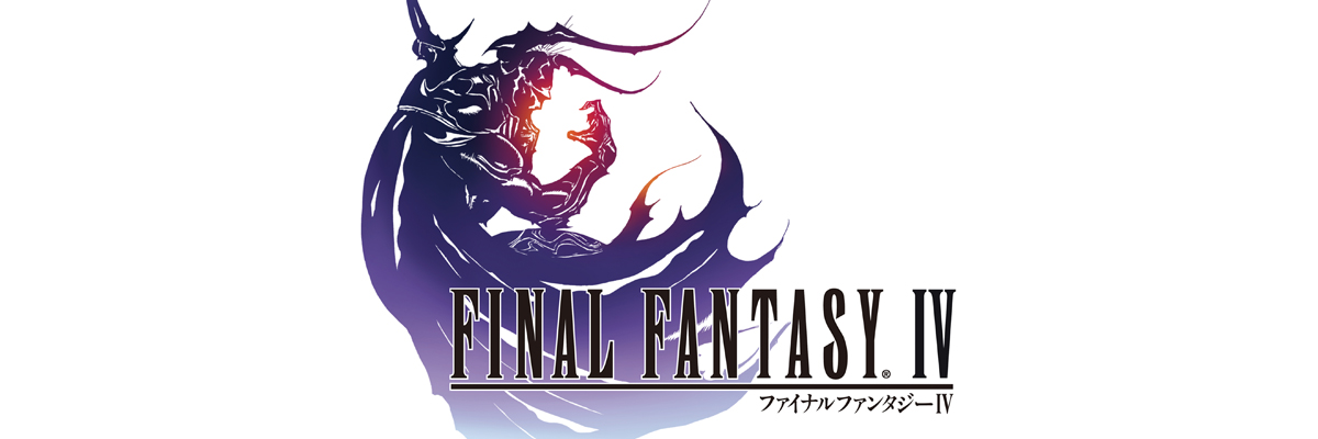 Retroanálisis: Final Fantasy IV de Nintendo DS